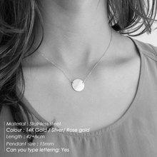 EManco 316L ожерелье из нержавеющей стали женское персонализированное первоначальное имя кулон-табличка с именем ожерелье многослойное колье(Китай)