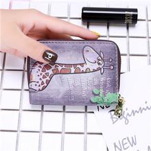 Женский кошелек из искусственной кожи с держателем для карт, 9 бит/10 бит + 2 больших кармана на молнии для карт с милыми персонажами, сумка для ...(Китай)
