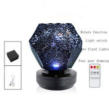 Проектор неба, светодиодный волшебный ночник, звездный свет, звездная звезда, ночник, украшение для спальни, подарок для детей(Китай)