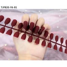24 шт., накладные ногти, натуральные, съемные, удлиненные, для ногтей, матовые, длинные, для ногтей, кончики, дизайн, для ногтей, дисплей, дизайн ...(Китай)