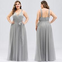 Платье подружки невесты размера плюс, длинное розовое Тюлевое платье А-силуэта с v-образным вырезом, элегантное платье лавандового цвета дл...(Китай)