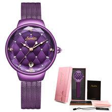 SUNKTA керамические часы женские кварцевые часы дамские Лидирующий бренд Роскошные женские наручные часы для девочек подарок для жены Zegarek ...(Китай)