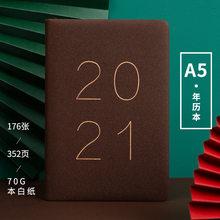 2021 планировщик повестки дня Органайзер A5 блокнот и журналы Сделай Сам 365 дней план Блокнот Kawaii ежемесячный недельный график книга для письм...(Китай)
