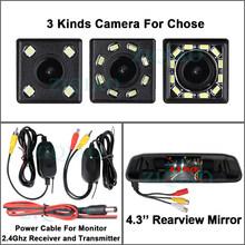 ZIQIAO HD динамическая траектория обратная камера для Peugeot 3008 208 308 406 407 301 508 607 806 807 RCZ монитор парковки автомобиля HS096D(Китай)