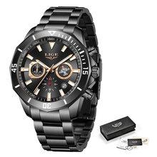 LIGE мужские часы Топ бренд класса люкс из нержавеющей стали водонепроницаемый хронограф Мода Спорт Дата кварцевые часы для мужчин Relogio Masculino(Китай)