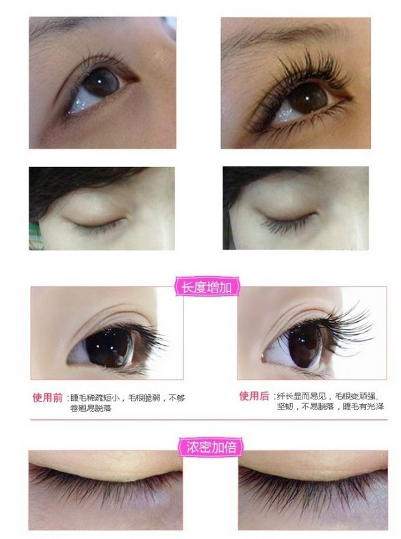 9d6bd413580 Wholesale Min Order 10$ Variable Y Eyelash Serum 100% Healthy ...