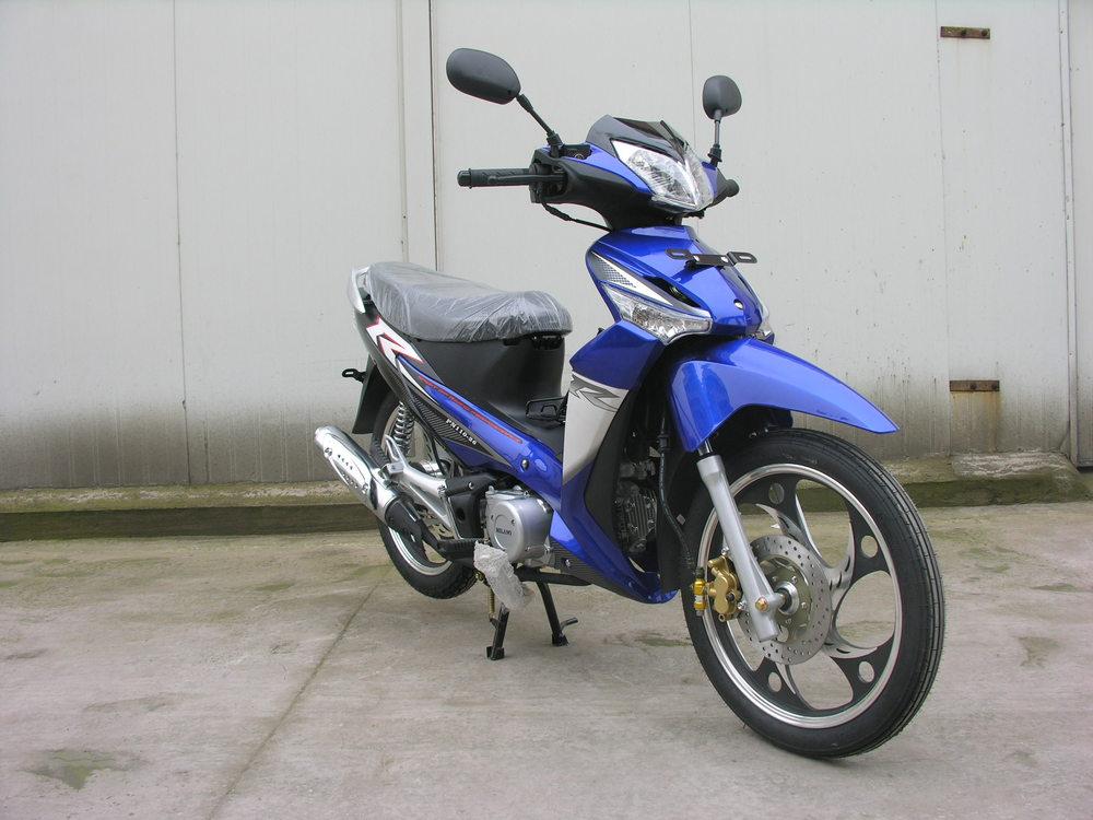 meilleur cheap 110cc moto cub moto vendre moto id de produit 2012844619. Black Bedroom Furniture Sets. Home Design Ideas