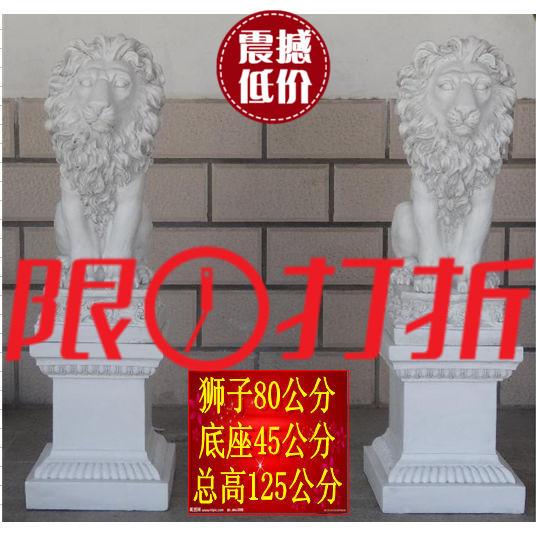 Giardino di sculture moderne acquista a poco prezzo for Ornamenti giardino