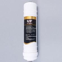 Набор фильтров для воды FOHEEL PPF UDF CTO UF UDF фильтр для кухни 5 ступенчатый фильтр для воды очистка система обратного осмоса(Китай)