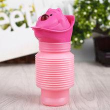 Kids Boy Girl Portable Urinal Outdoor Vehicular Potty Bottle 600ml Pink