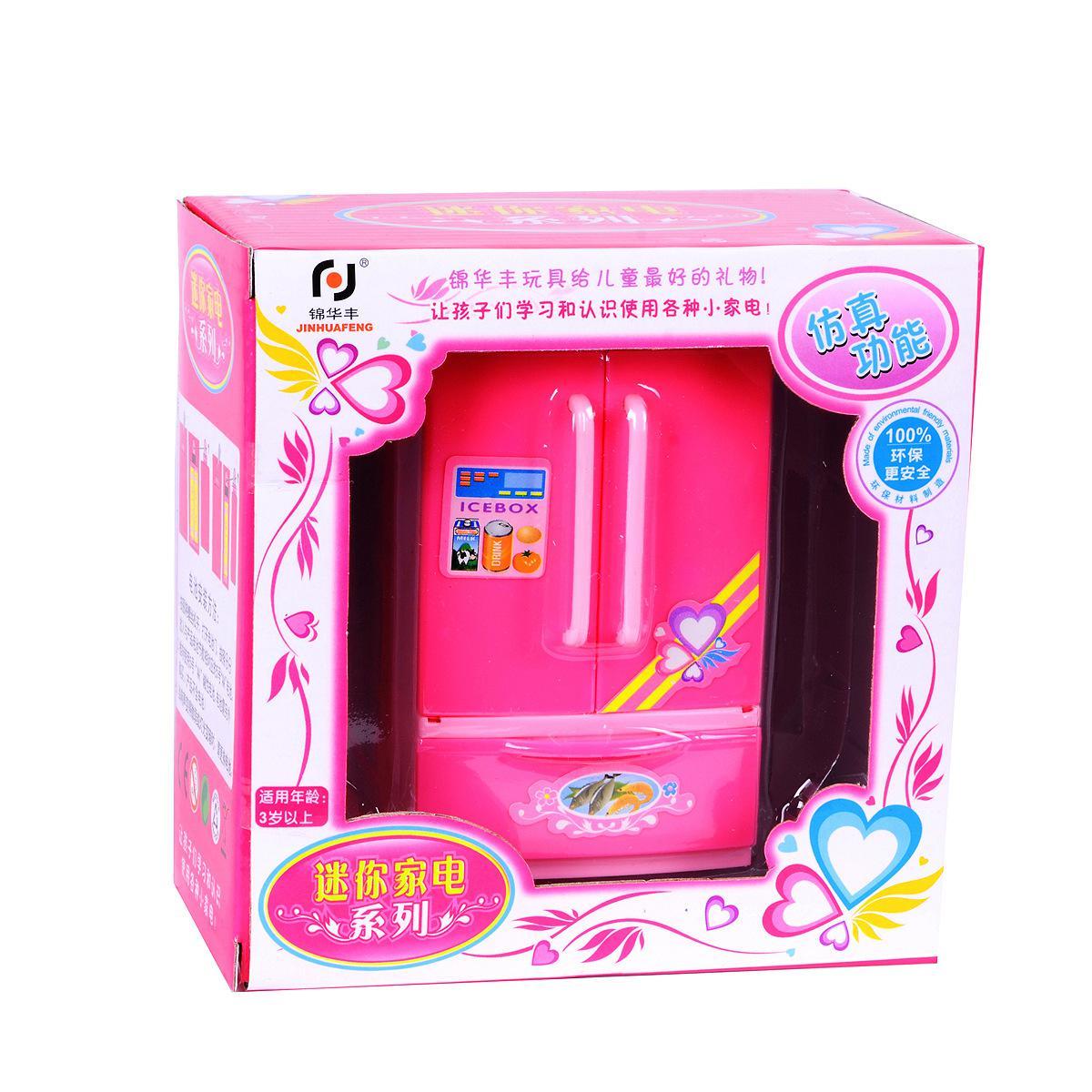 Toys Refrigerator 74