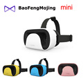 Original Baofeng Mojing IV DX mini 3D Glasses Virtual Reality Helmet Cardboard Box for iPhone 6