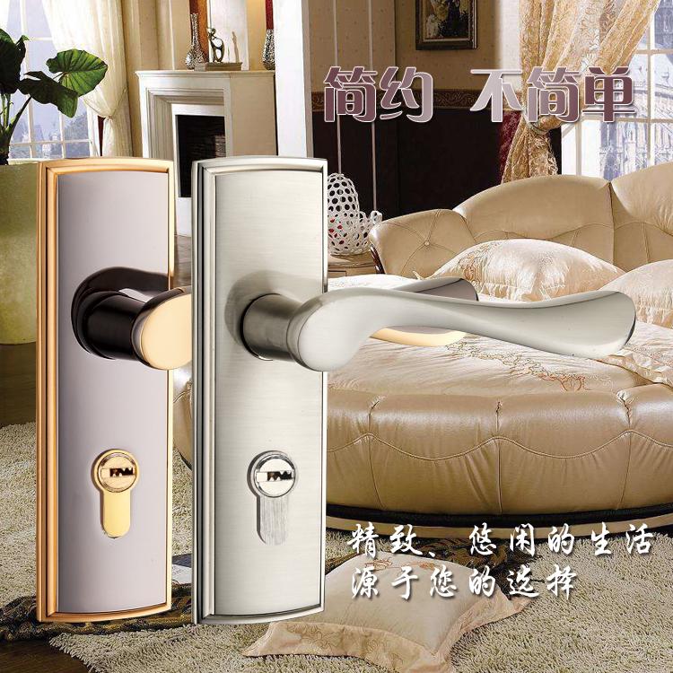 Popular open locked bathroom door buy cheap open locked - How to open a locked bathroom door ...