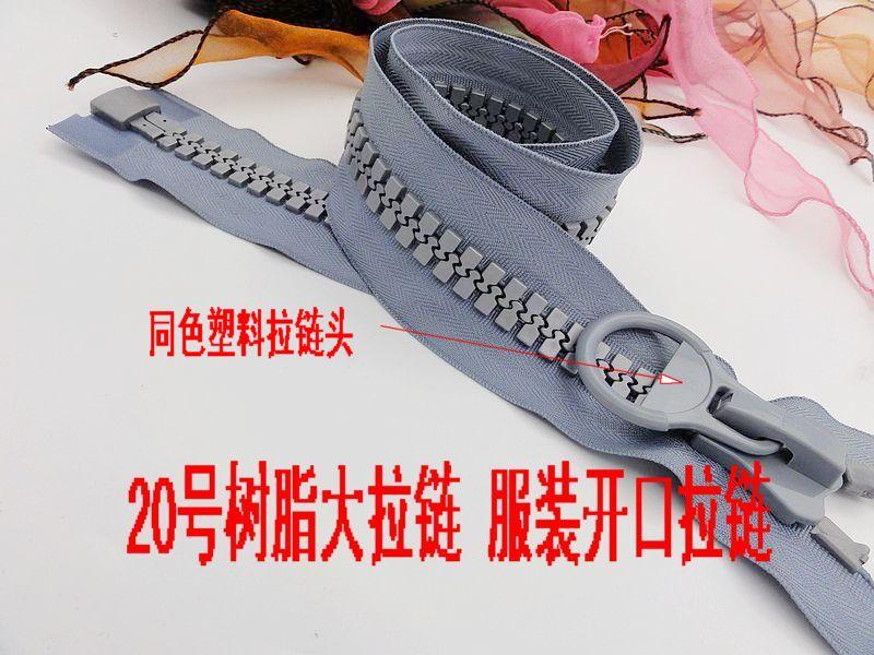Zipper db
