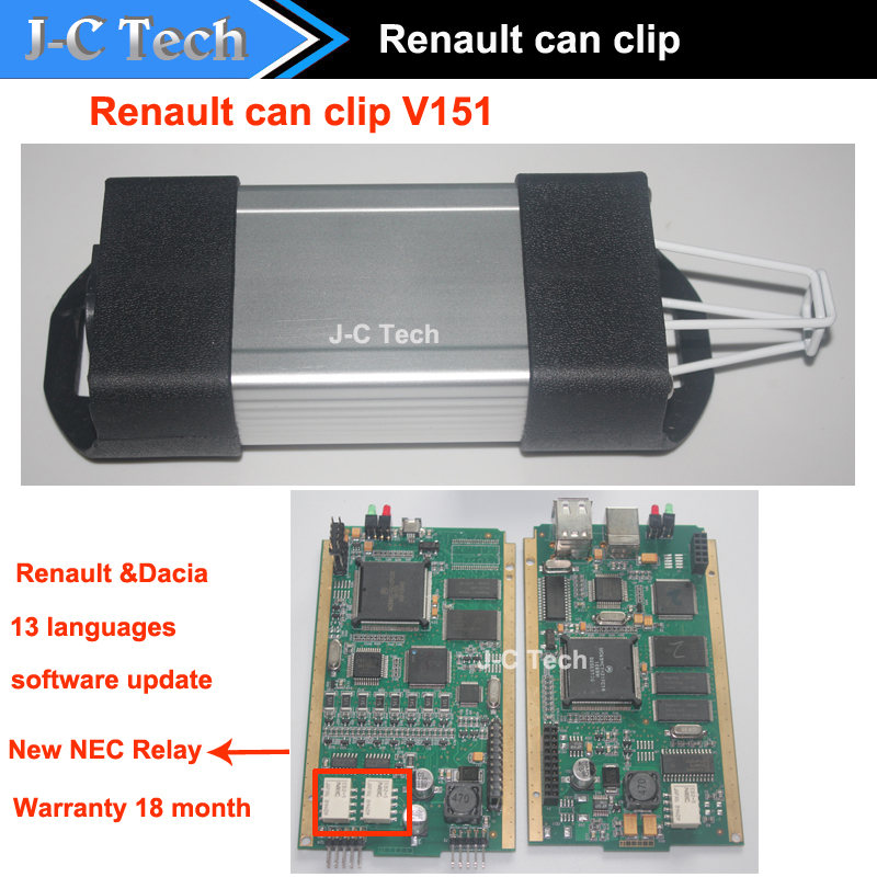 dhl livraison gratuite obd2 auto diagnostic interface renault can clip v151 avec full chip. Black Bedroom Furniture Sets. Home Design Ideas