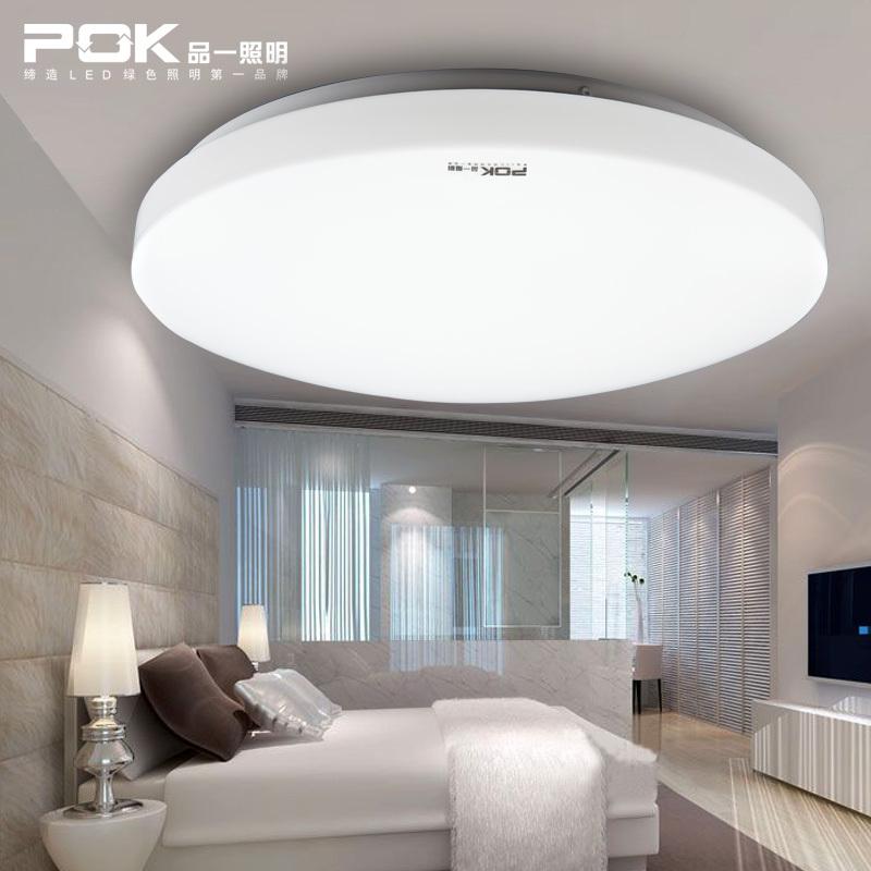 schlafzimmer lampe modern. Black Bedroom Furniture Sets. Home Design Ideas
