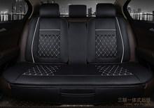 Водонепроницаемые чехлы для задних сидений автомобиля, универсальные чехлы из искусственной кожи, защитная подушка, коврик, подходит для б...(Китай)