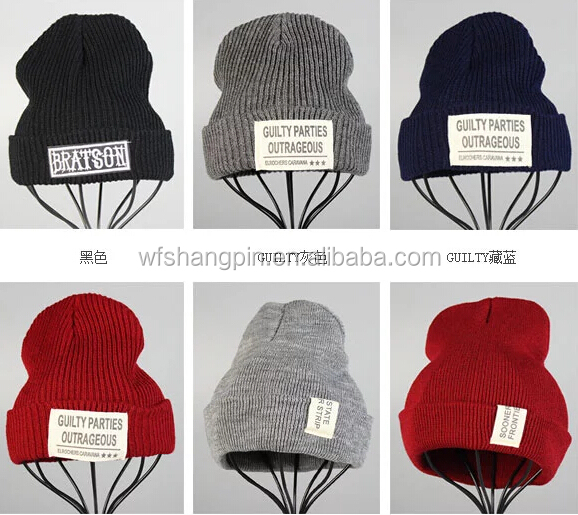 Plain Custom Woven Label South Africa Beanie Hats,Custom ...