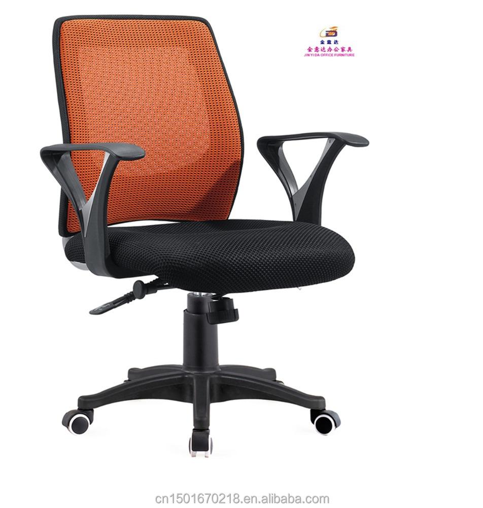 Cool Furniture Cheap: Cool Cheap Mesh Staff Chair,Swivel Office Computer Chair