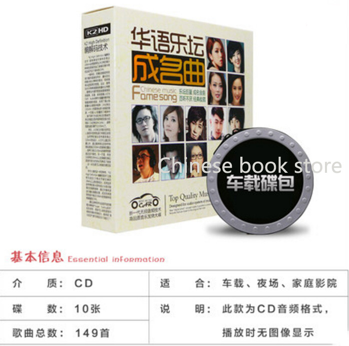 Online Buy Wholesale music cds from China music cds Wholesalers | Aliexpress.com