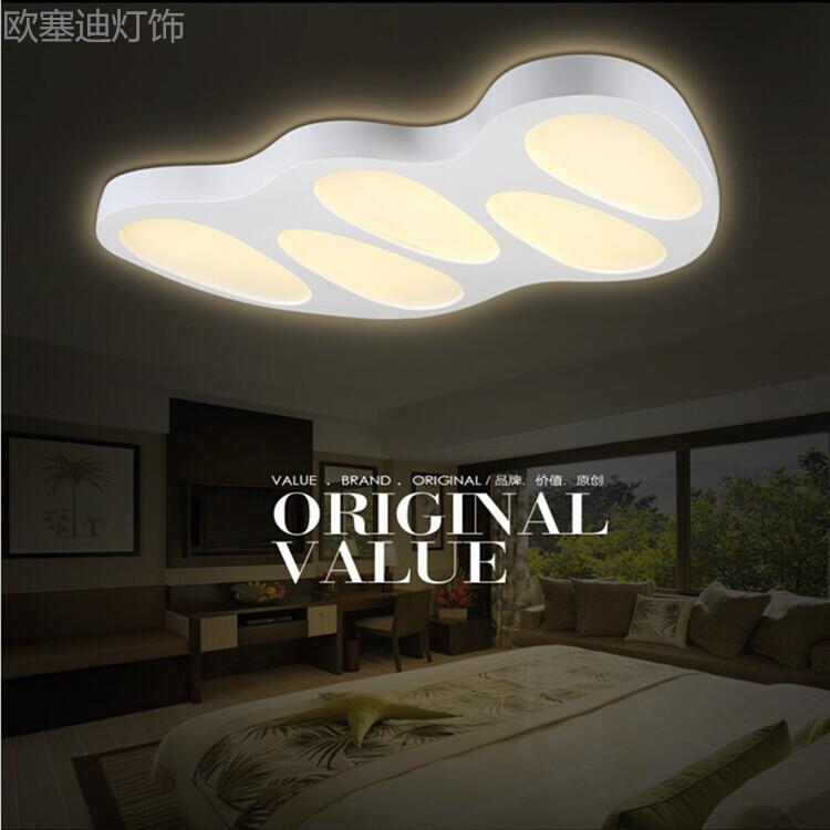 led deckenleuchte zum dimmen inspirierendes design f r wohnm bel. Black Bedroom Furniture Sets. Home Design Ideas