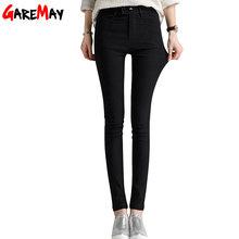 Sign # 2015 Spring 6001 new women casual pants waist trousers OL female feet pants , pencil pants Korean