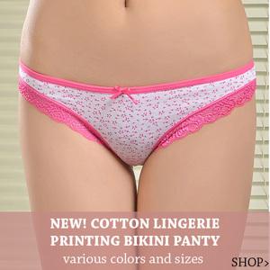 Pink panties mature