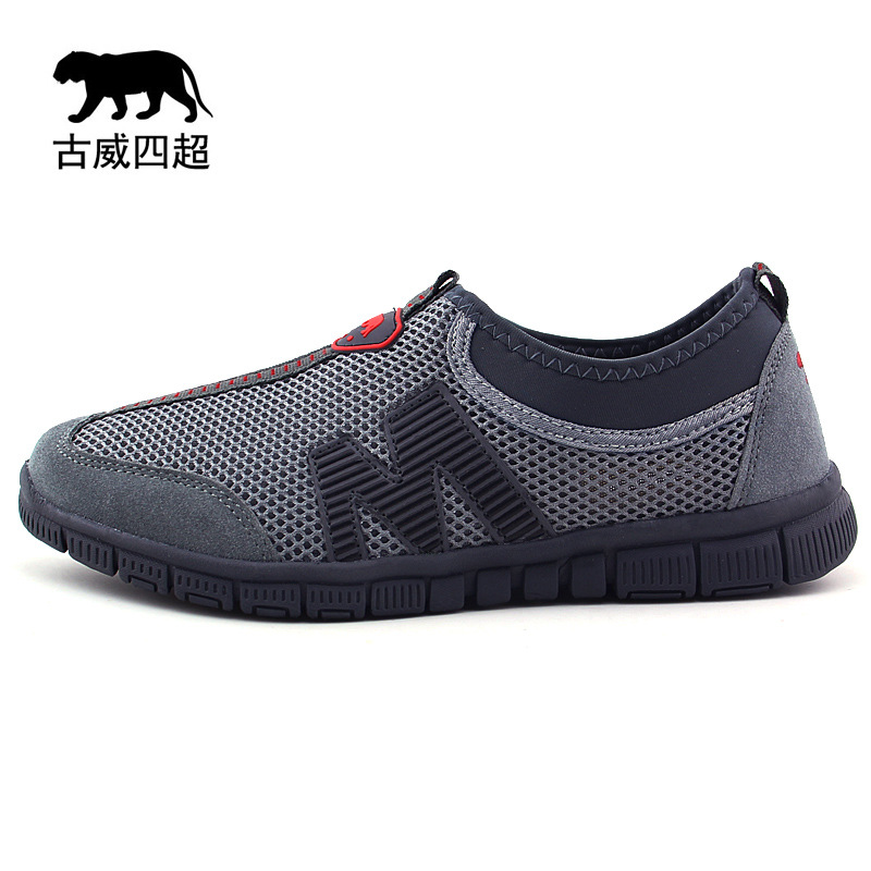 Popular Mens Running Shoes Size 16 Buy Cheap Mens Running