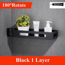 Ванная комната 1 \ 2 \ 3 ярусная черная стойка для специй кухонная стойка для кладовой Органайзер настенная вращающаяся угловая полка на 180 гра...(Китай)