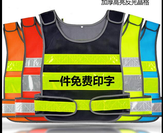 Светоотражающий жилет жилет безопасности отражающей куртка высокая видимость L для 175 - 180 см тела бесплатная доставка