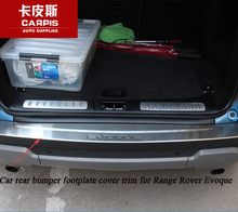 Stainless Steel Car Rear Bumper Footplate Scuff Sill Car Rear Bumper Protector Cover Trim For Range Rover Evoque 2014 2015