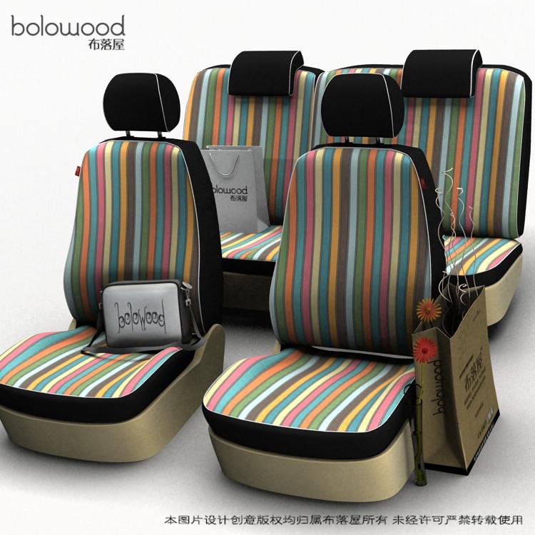 Kia Optima  Car Seat Covers