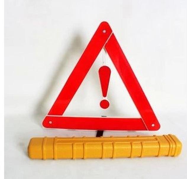 Автомобиль типа парковка предупреждение рама складной фитинги