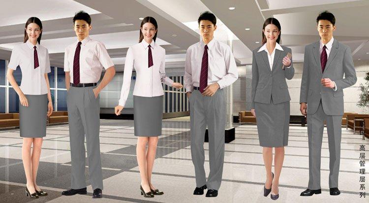 Hotel uniforme staff uniforme hacer to order en accesorios for Uniform spa italy