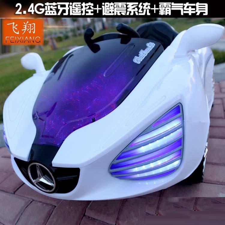 online kaufen gro handel kinder spielzeug elektro auto aus china kinder spielzeug elektro auto. Black Bedroom Furniture Sets. Home Design Ideas