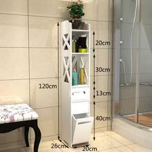 Все размеры ванная комната туалетный пол стоящий шкаф для хранения принадлежностей в ванной комнате умывальник душ угловая полка растения ...(Китай)