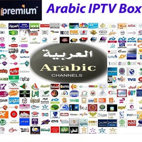 Ipremium Ulive Android TV Box Kodi HD Sports French UK Germany African  Turkish Italy Arabic IPTV VOD Adult Forever Free - drone4sky