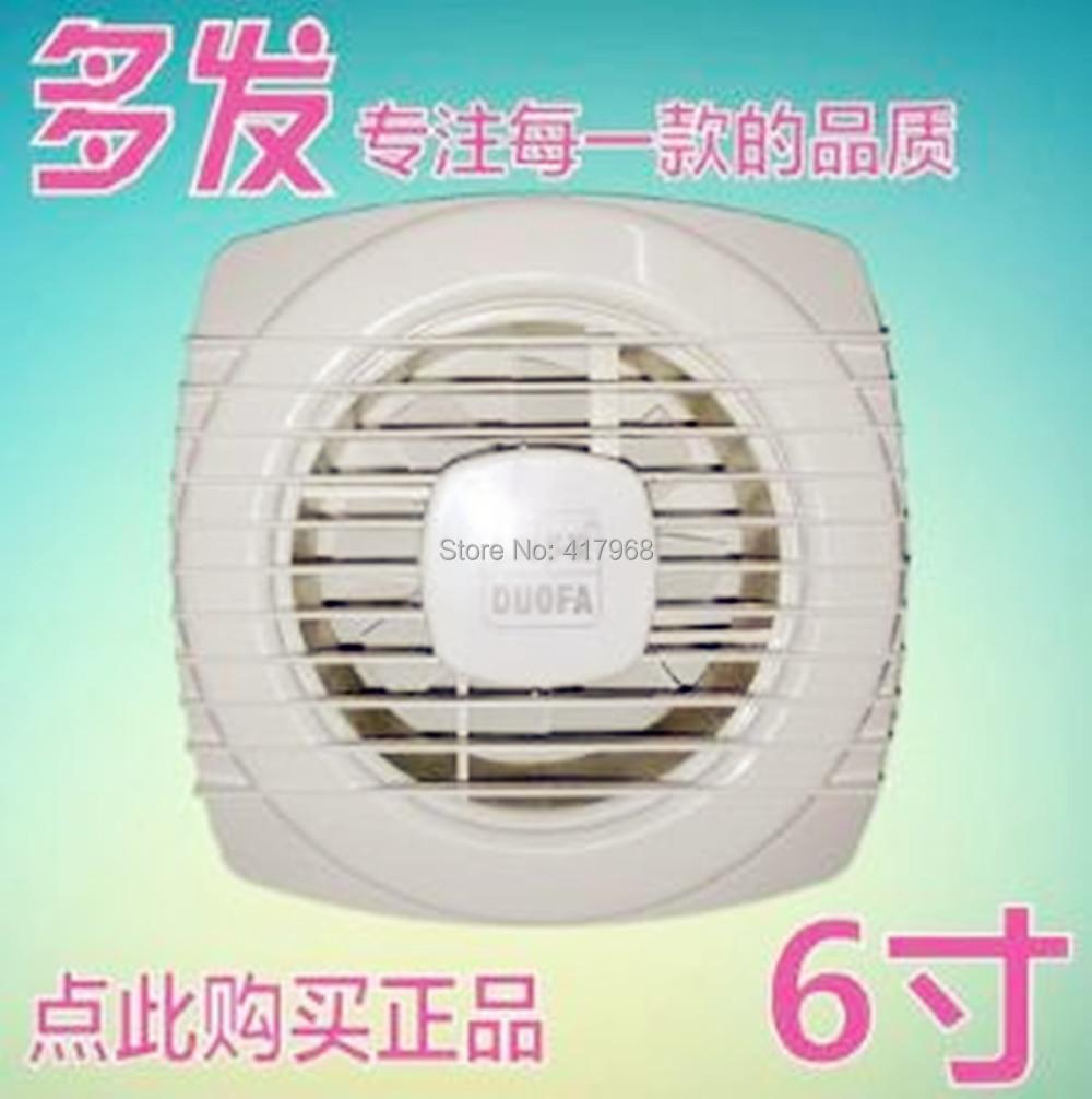 achetez en gros fen tre de la cuisine le ventilateur d 39 extraction en ligne des grossistes. Black Bedroom Furniture Sets. Home Design Ideas