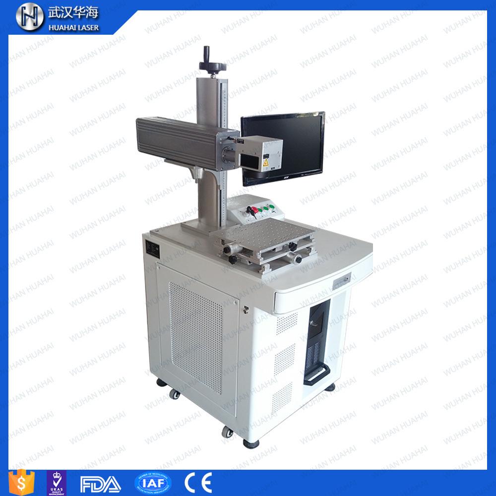 Huahai Desktop Laser Tag Equipment Sale Buy Desktop