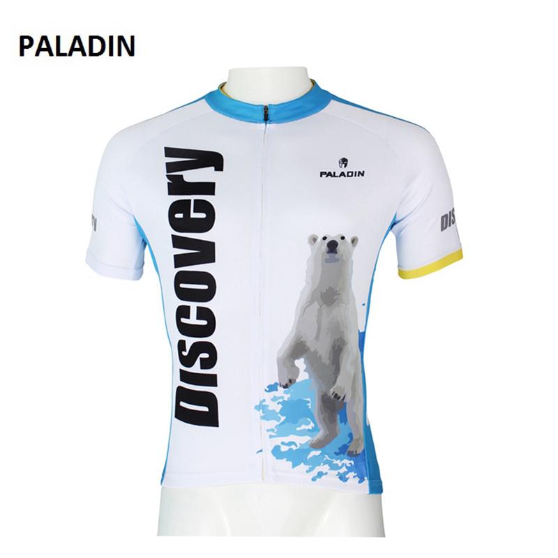 Polar bear clothing store