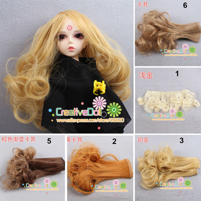 free shipping 15cm short curly 1 3 1 4 1 6 BJD SD Doll hair DIY