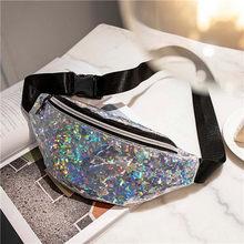 Модная голографические блестки поясная сумка, Женская поясная сумка, Женская Лазерная нагрудная сумка, Женская поясная сумка, 2019(Китай)