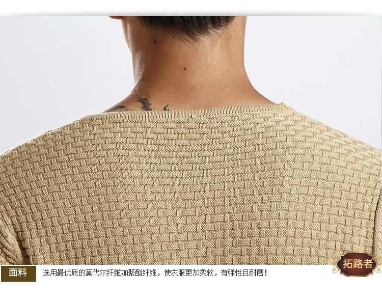 Blusa masculina пуловер свитер мужчин мужской о-образным вырезом мужские свитера кардиган 2015 весна с длинными рукавами трикотажные 2 цвета размер : M-XXL