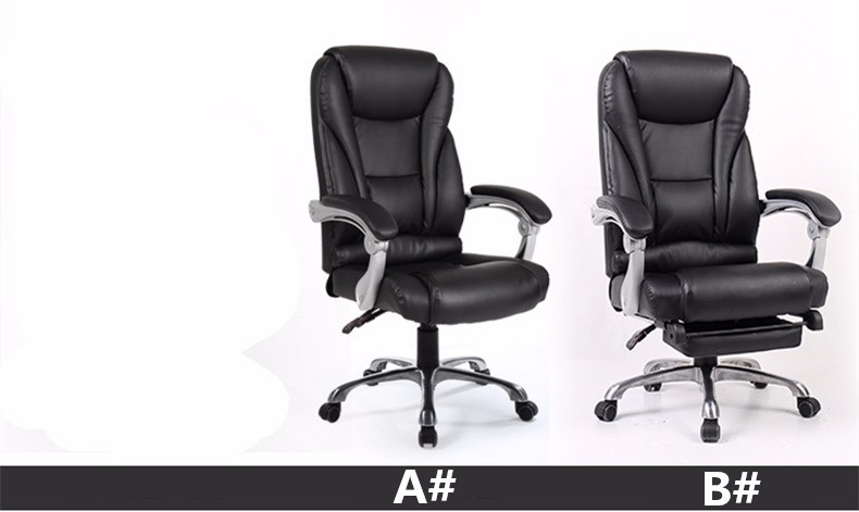 Awesome Luxurious Comfortable Office Computer Armchair Ergonomic Lying Boss Chair Household Leather Seat Aluminum Foot With Footrest Spiritservingveterans Wood Chair Design Ideas Spiritservingveteransorg