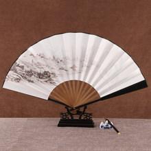 10-дюймовый Складной вентилятор в китайском стиле, классический большой вентилятор из бамбукового дерева для свадебной вечеринки, Подарочн...(Китай)