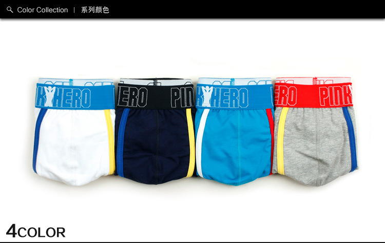 5eed41dd704d2 PINKHERO Famous Brand Men s Boxer Underwear Patchwork Spring Fashion ...