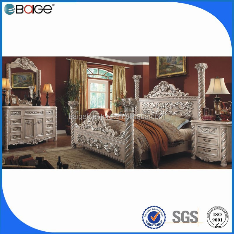 Used Bedroom Furniture For Sale/ King Size Bed/ Modern