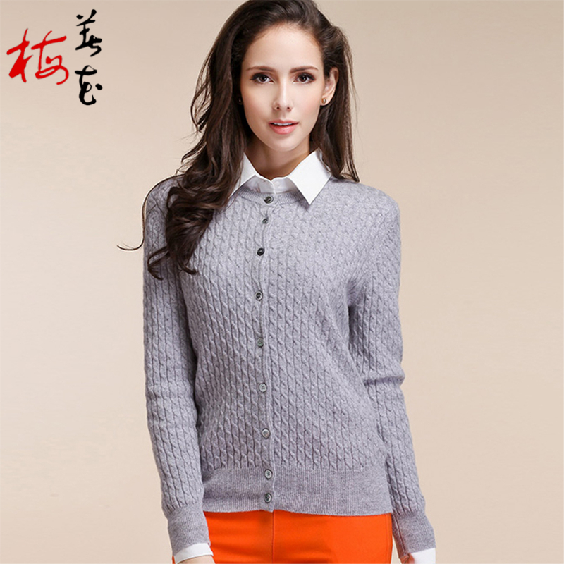 Online Buy Wholesale trendy cardigans from China trendy