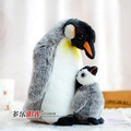 2016 Free shipping Export Lovely Mother and Child penguin emperor penguin plush toy doll simulation Wildlife