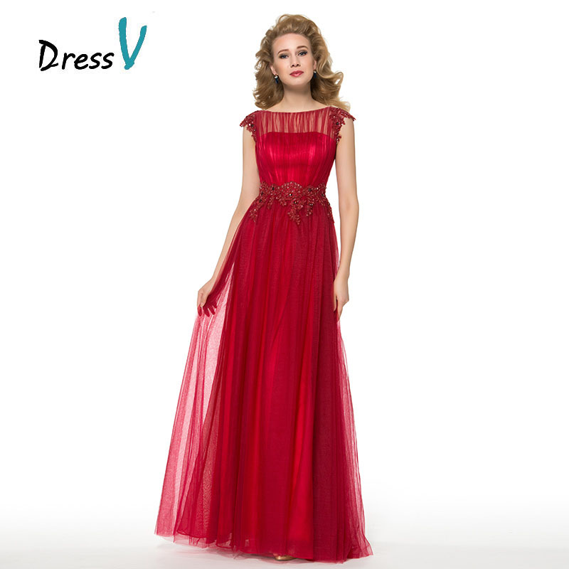 A Line Floor Length Tulle Beaded Lace Mother Of The Bride